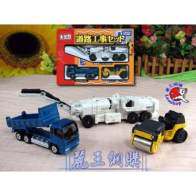 đồ chơi Tomica Set - Road Construction Set
